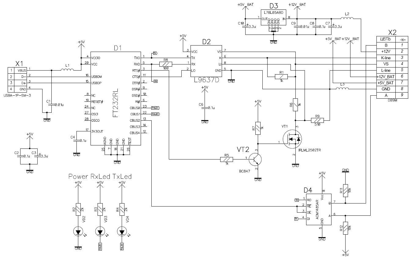 адаптер k l line схема - Практическая схемотехника.