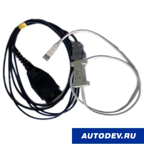 Набор USB - OBD-II для диагностики по OBD-II