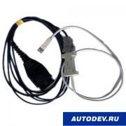 VAG-COM 311.2 RUS