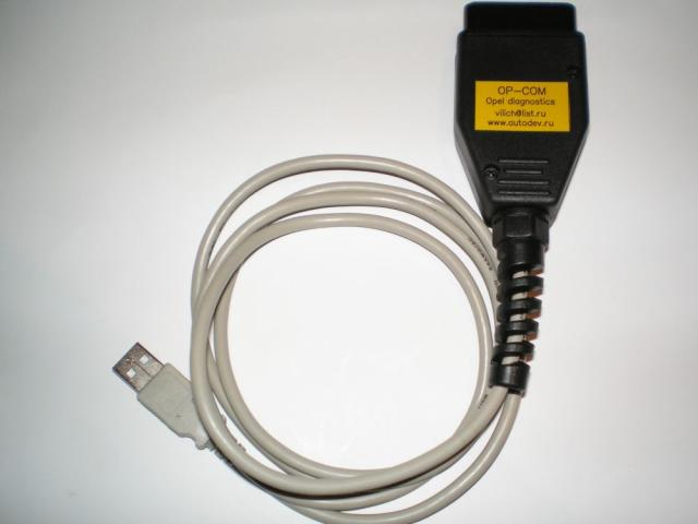 OP-COM CAN-BUS USB 1.45 (Не