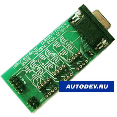 Адаптер для программатора UPA-USB
