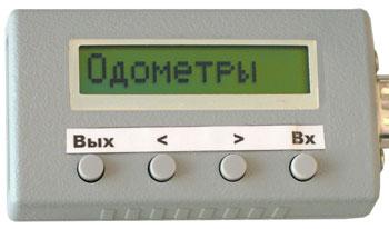 Программатор одометра ПО-5 + Адаптер USB-ПО-5 + Адаптер EEPROM-ПО-5