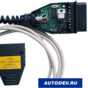VAG-COM VCDS 10.6.4 HEX-USB+CAN