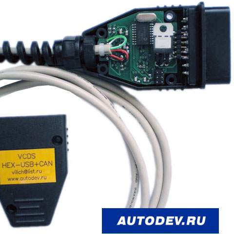 VAG-COM VCDS 12.10.1 HEX-USB+CAN