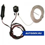 Кабель универсальный для адаптера USB-KKL (длина 3 метра)