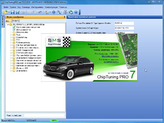 ChipTuningPRO 7