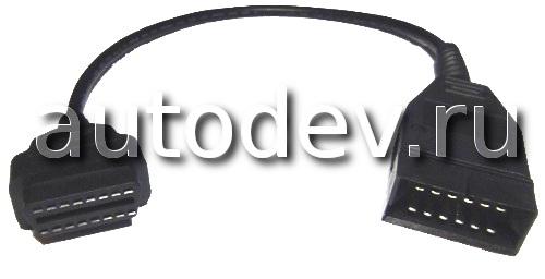 Переходник OBD-II мама в GM-12(OBD-I ВАЗ)